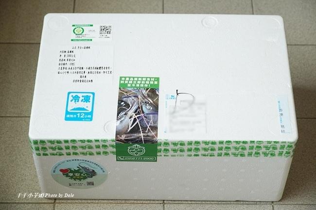 無毒農泰國蝦1.JPG