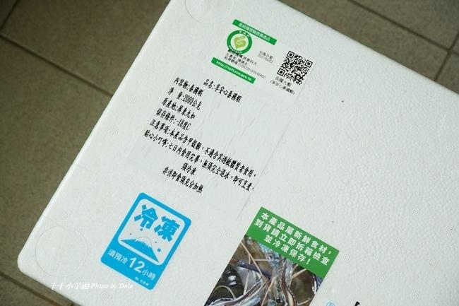 無毒農泰國蝦2.JPG