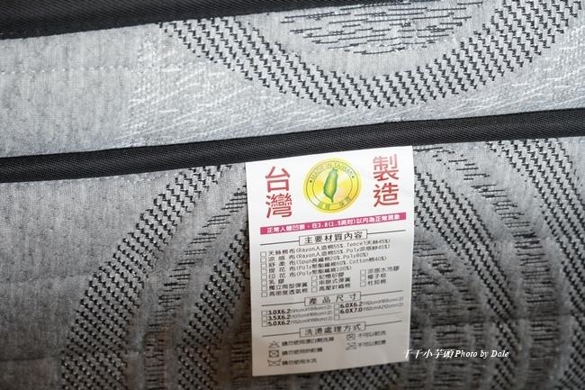 床工廠16.JPG