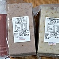 木木言己蘿蔔糕6.JPG