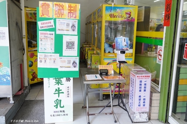 向田社區超市5.JPG