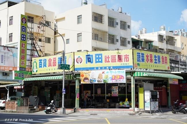 向田社區超市2.JPG