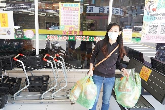 向田社區超市1.JPG