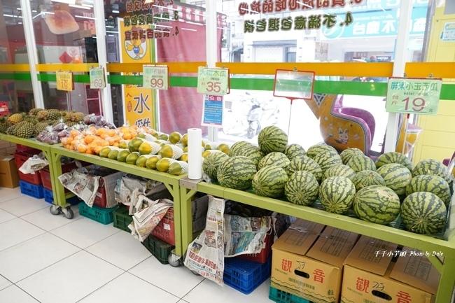 向田社區超市12.JPG