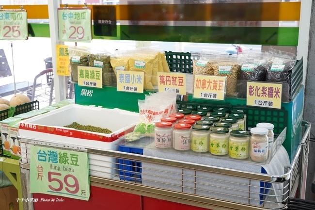 向田社區超市17.JPG