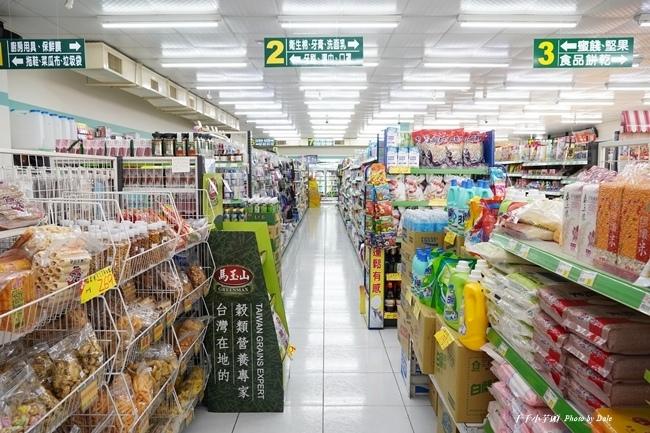 向田社區超市22.JPG