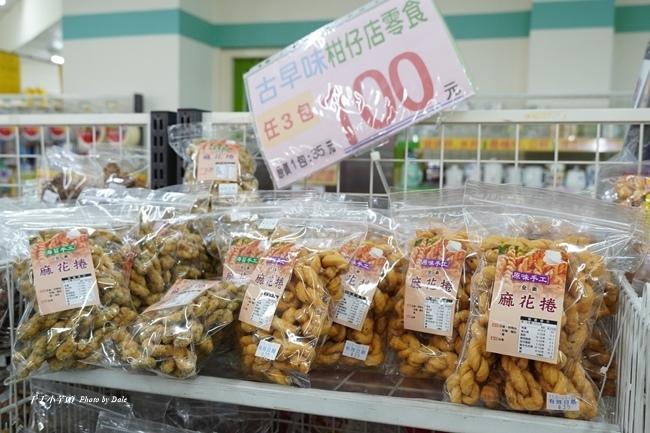 向田社區超市28.JPG