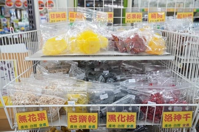向田社區超市29.JPG