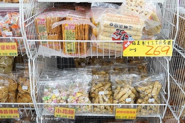 向田社區超市30.JPG