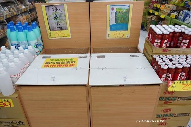 向田社區超市34.JPG