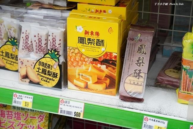 向田社區超市40.JPG