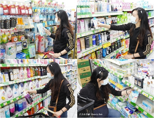 向田社區超市36.jpg