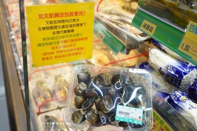 向田社區超市65.JPG