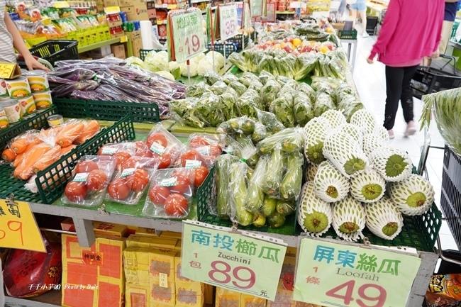 向田社區超市68.JPG