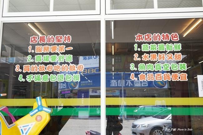 向田社區超市91.JPG