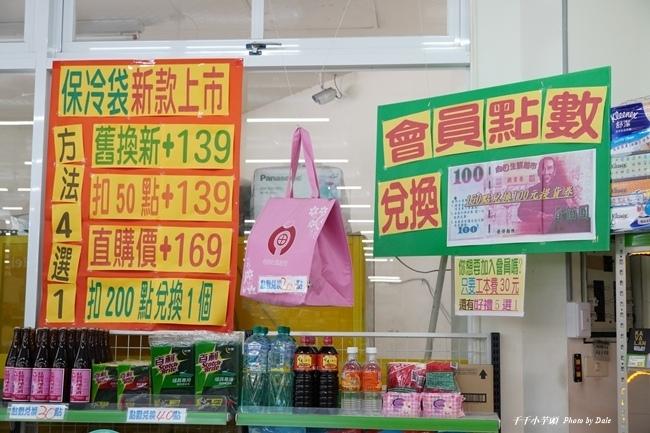 向田社區超市89.JPG