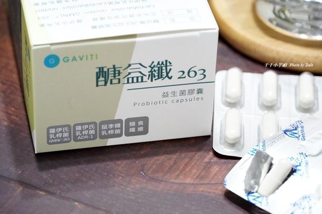 醣益纖263益生菌4.JPG