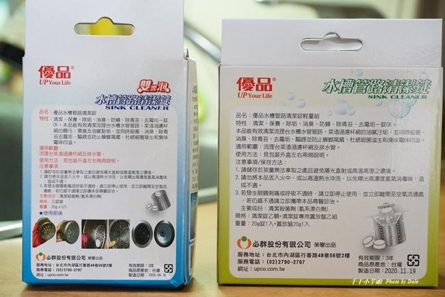 優品水槽管路清潔錠3.JPG