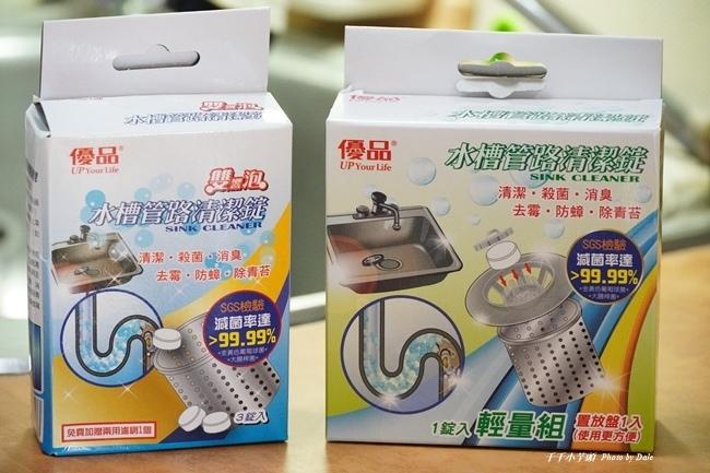 優品水槽管路清潔錠1.JPG
