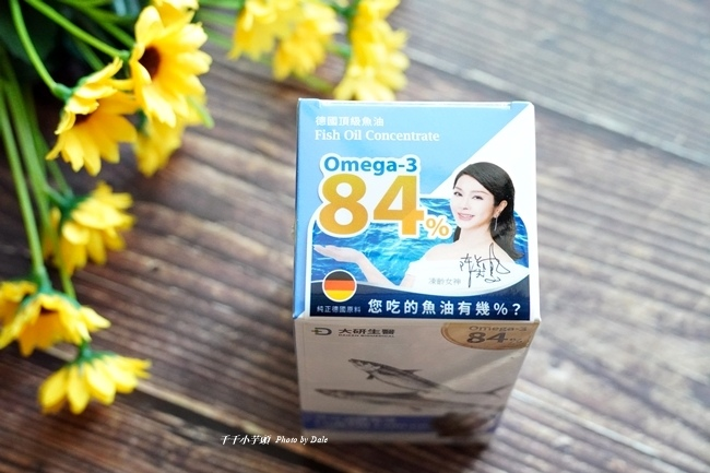 大研生醫魚油2.JPG
