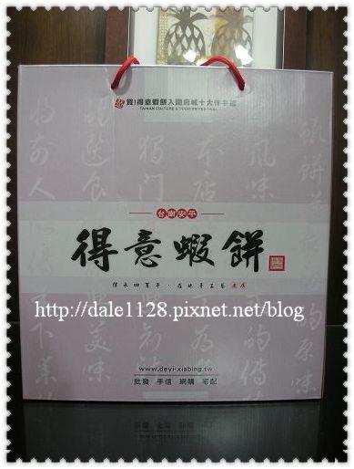 DSCN2242.jpg