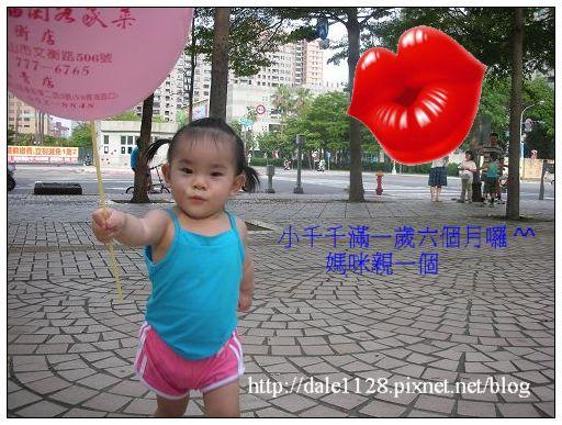 DSCN2263.jpg