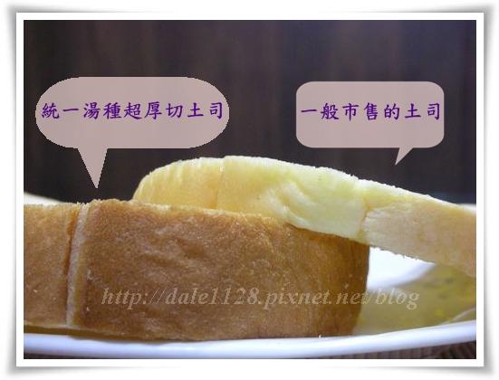 DSCN5145+.jpg