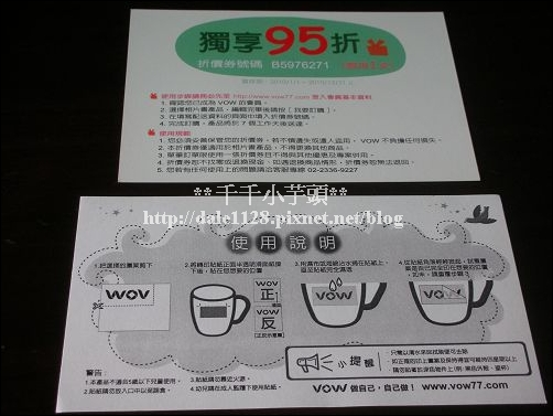 DSCN8017+.jpg