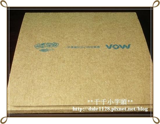 DSCN8014-1.jpg