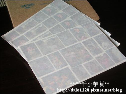 DSCN8016-2.jpg