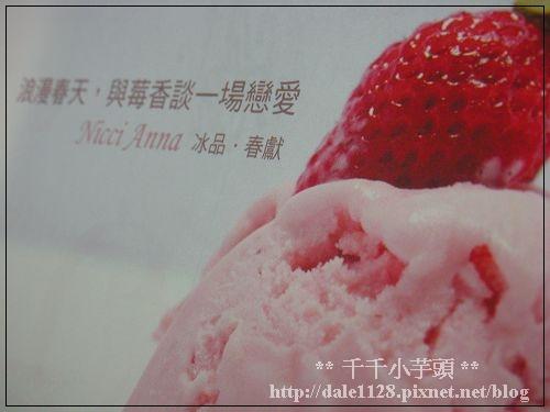 DSCN8539+.jpg