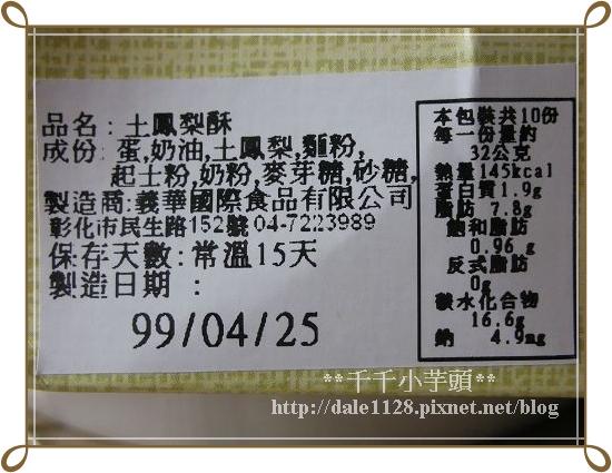 DSCN8890+.jpg
