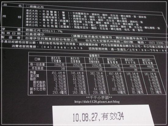 DSCN3641+.jpg