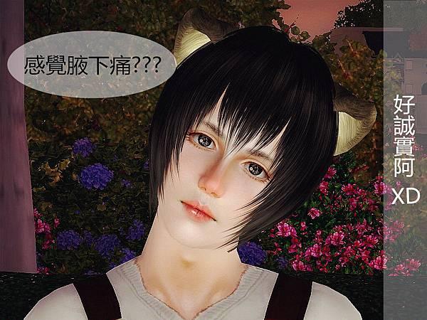 Screenshot-3_副本_副本