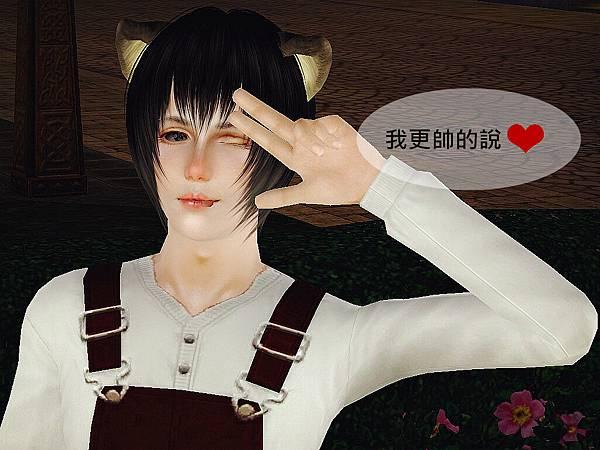 Screenshot-24_副本_副本