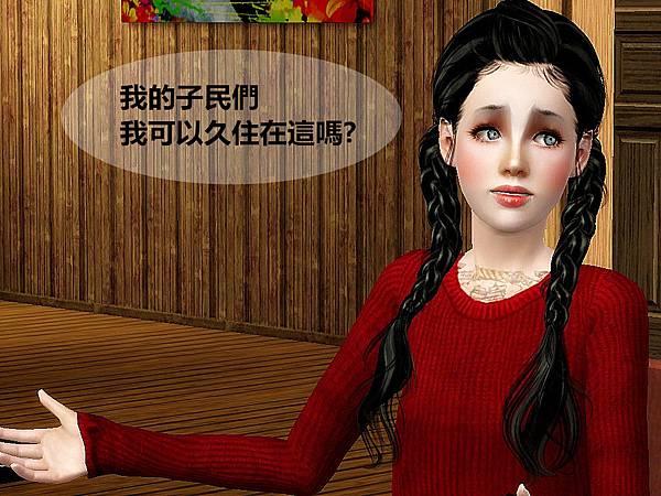 Screenshot-17_副本
