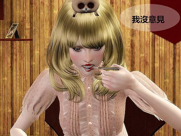 Screenshot-25_副本
