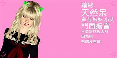 Screenshot-18_副本r.jpg