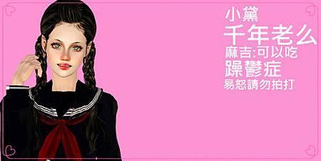 Screenshot-36_副本r.jpg