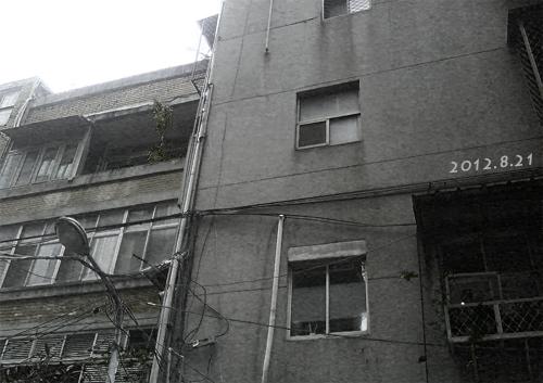 20120821