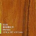 貝力實木地板-蘇格蘭紅木