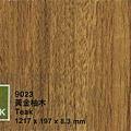 貝力實木地板-黃金柚木