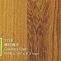 貝力實木地板-鄉村像木