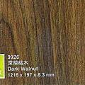 貝力實木地板-深胡桃木