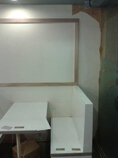 馬賽克磁磚-壁紙施工前