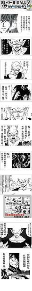 死亡龍珠 Part1 基拉與Z戰士的激鬥!