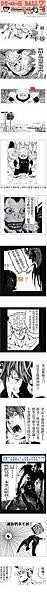 死亡龍珠 Part3 基拉與勇士特戰隊激鬥!