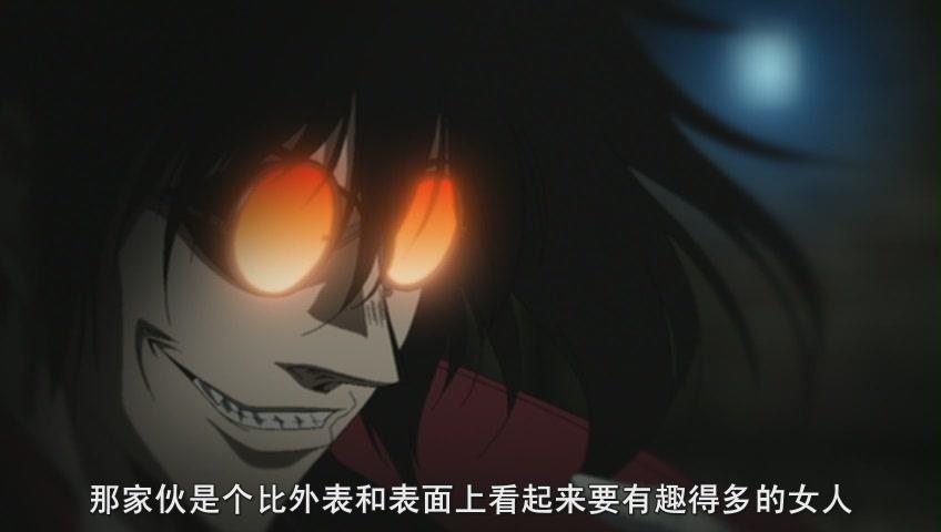 [PPX][Hellsing][OVA Series IV][16-25-50].JPG
