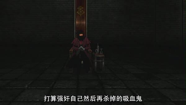 [PPX][Hellsing][OVA Series IV][16-26-26].JPG