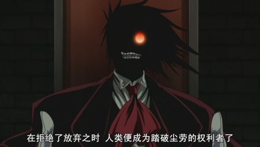 [PPX][Hellsing][OVA Series IV][16-29-09].JPG
